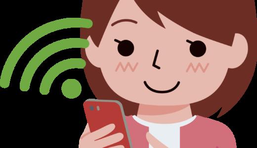 セキュリティが不安!公衆無線LANでメールやインターネット利用しても大丈夫なのか?