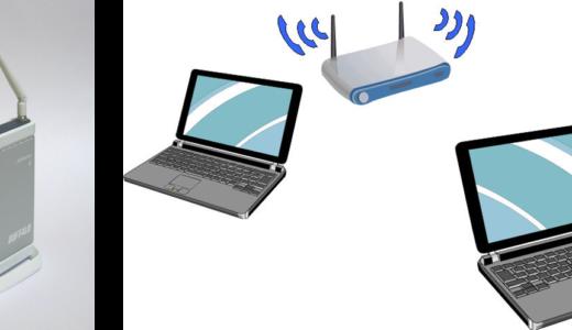 無線LANが繋がらなくなった時に確認したいこと。