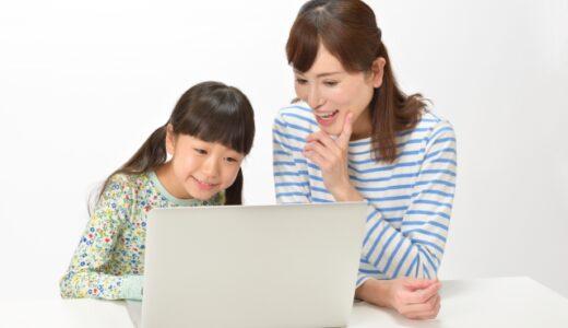 『子供でも安心!』簡単なパソコンのセキュリティ設定方法とは