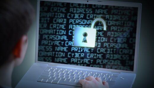 【情報漏えいの脅威】パソコン画面から考えるセキュリティ対策~