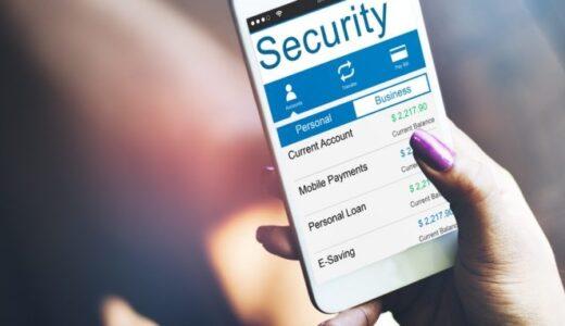 若年層7割のスマホはセキュリティ対策をしていない【悪質アプリの被害に注意】