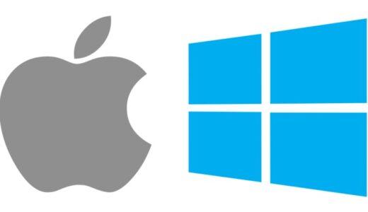 MacとWindowsどっちが安全なのか?やはりセキュリティは必要か?