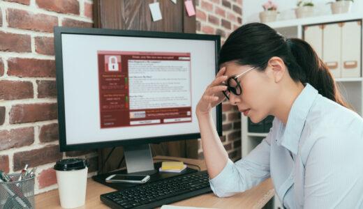 【あなたも危ないかも!】ウィルス対策していないパソコンはなぜ危険なのか?