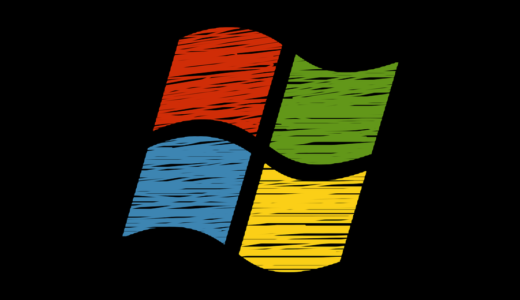 Windows7のサポート期間を2023年まで延長へ