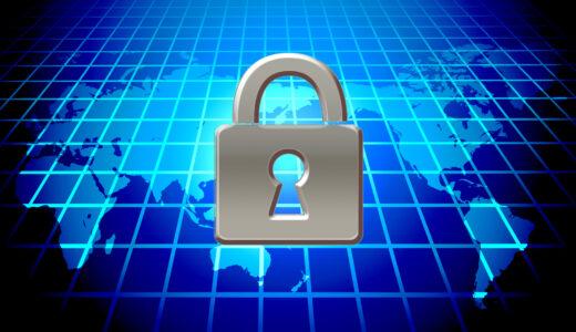 最新ノートPCに脆弱性、情報を盗むコールドブート攻撃』とは