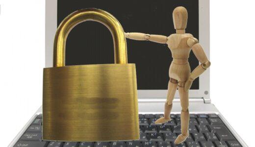 macでフリーwifiを接続するときにはセキュリティ対策をしっかりしましょう
