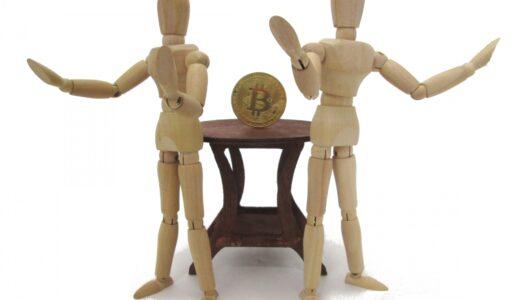 『仮想通貨も攻撃対象に!』ソフトウェアの脆弱性を悪用