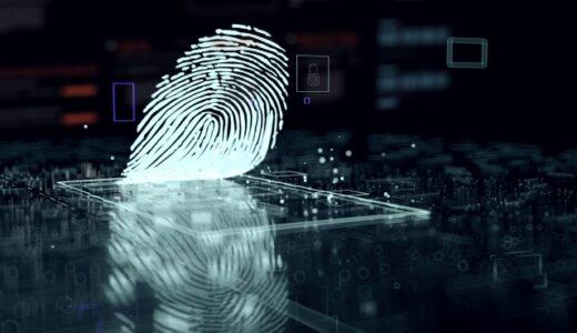 使っているけどよく知らないセキュリティ対策~パソコンとバイオメトリクス認証~