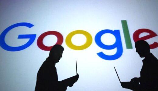 GoogleのSNS「Google+」の情報漏えいリスクは隠蔽されていた
