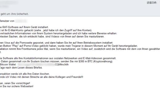 フェイスブックの情報漏えいに便乗した脅迫メールに注意
