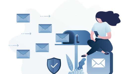 『メールの添付ファイルは便利!』安全に使うためのセキュリティ対策をご紹介