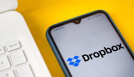 【今すぐ簡単!】DropBox(ドロップボックス)のセキュリティ対策!