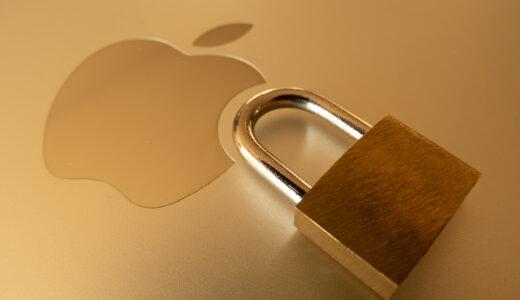 『設定できてますか?』macでフリーwifiを接続するときのセキュリティ対策
