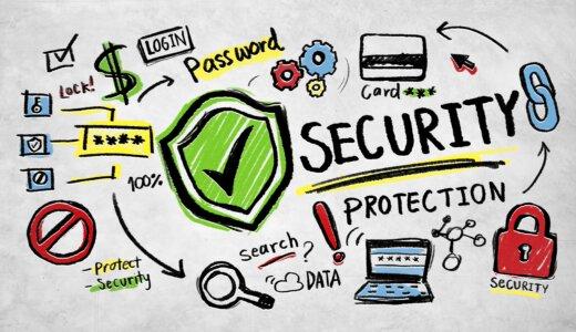 【あなたはご存知ですか?】情報(IT)セキュリティポリシーとは?