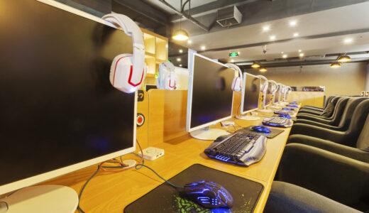 【危険!】ネットカフェにあるパソコンのセキュリティについて
