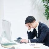 【ひとり情シスより深刻化?】1/3の会社でIT担当者が「一人未満」という結果に_サムネイル