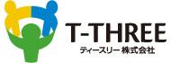 ティースリー株式会社