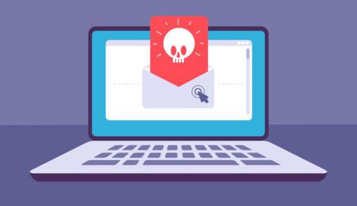 Windows Live メールを利用している方セキュリティのリスクが高まっています。